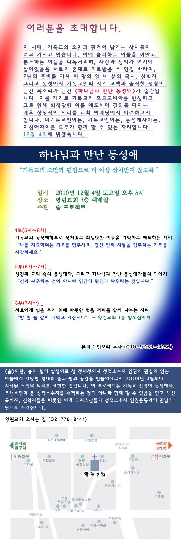 101126_hyang.jpg
