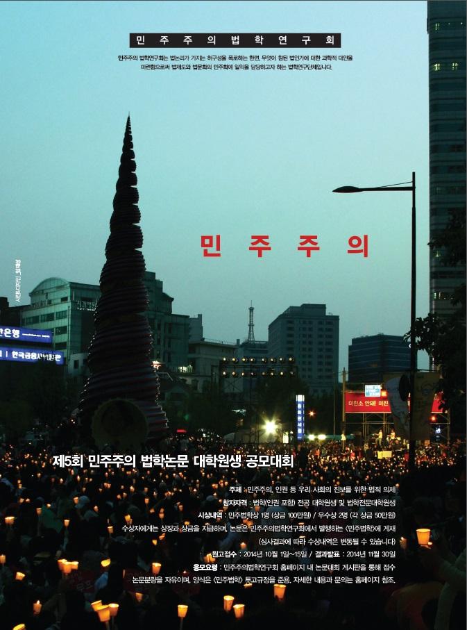 논문대회 포스터.jpg